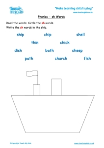 Worksheets for kids - sh-words