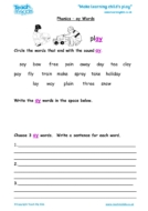 Worksheets for kids - phonics-ay-words